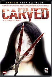 Carved: A Slit-Mouthed Woman (2007) - Review, Rating and Synopsis