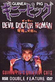 Guinea Pig 4: Devil Woman Doctor (1986) - Review, Rating and Synopsis
