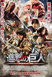 Attack on Titan (2015) - Review, Rating and Synopsis