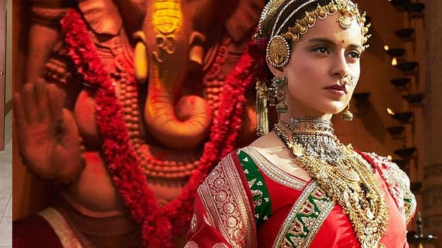 Manikarnika Review