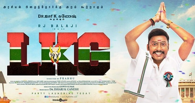 LKG Full Movie Download