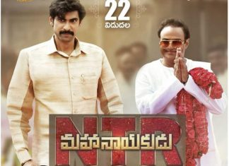 NTR Mahanayakudu Full Movie Download