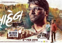 Saheb Full Movie Download