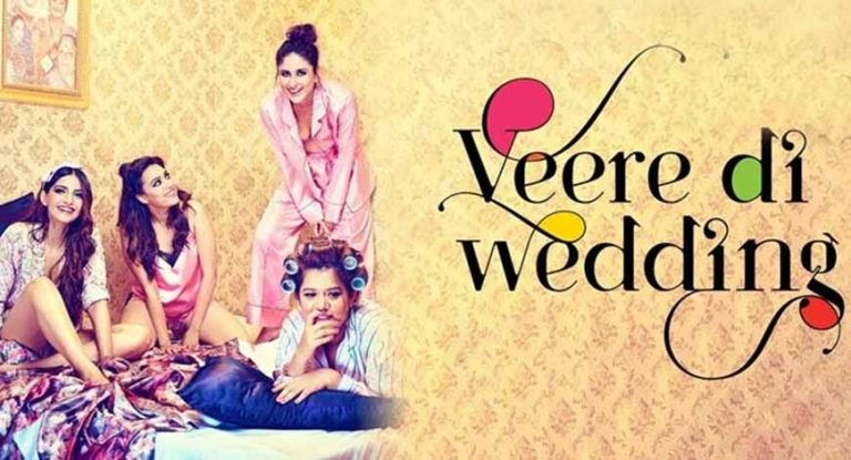 Veere Di Wedding Full Movie Download