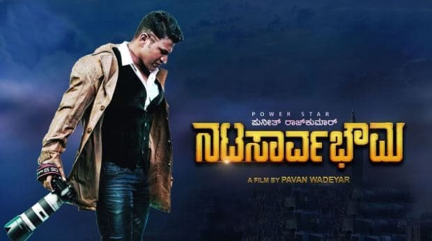 free 2018 kannada movies download