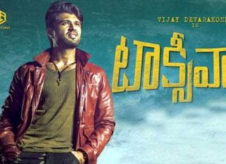 Taxiwaala Full Movie Download