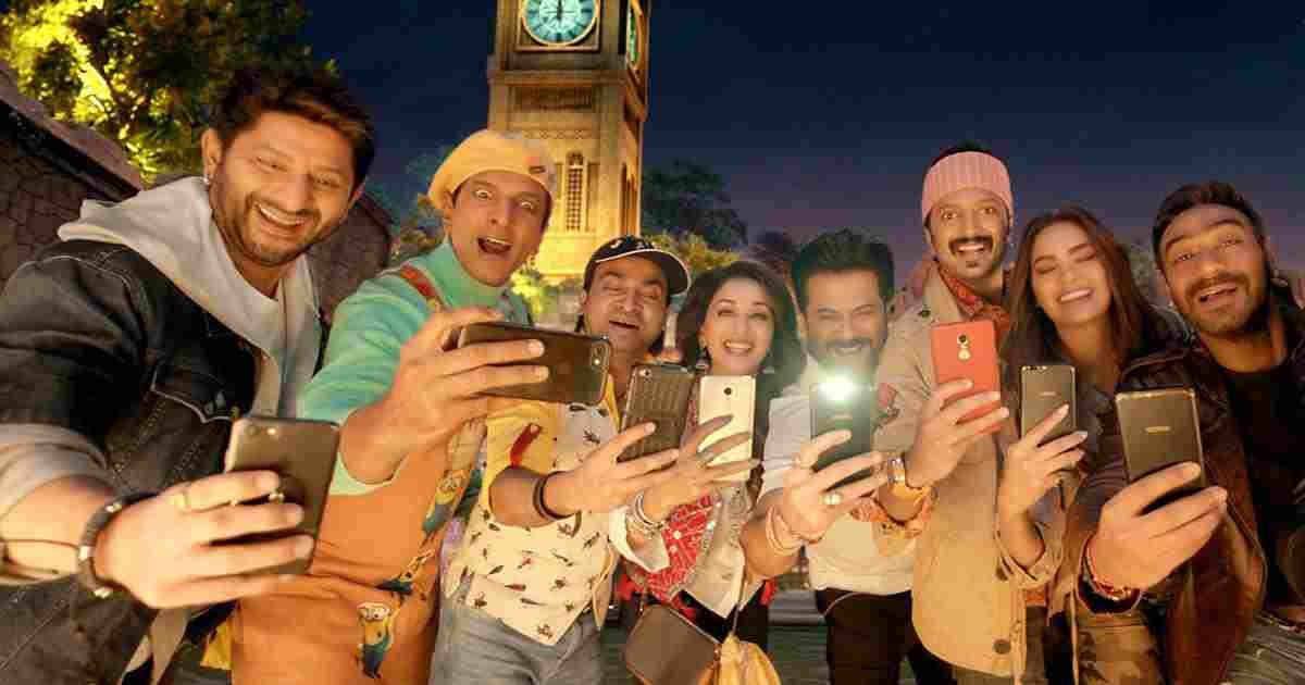 Total Dhamaal Ful Movie Download