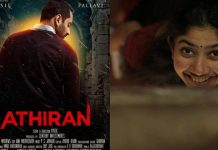 Athiran Full Movie Download