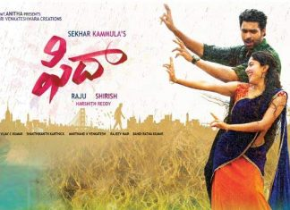 Fidaa Full Movie Download