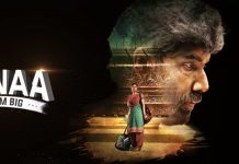 Kanaa Full Movie Download