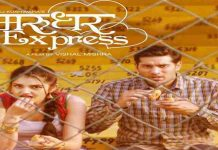 Marudhar Express Full Movie Download