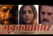 Mukkabaaz Full Movie Download