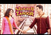 Shadi Mein Zaroor Aana Full Movie Download