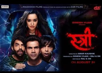 Stree Full Movie Download