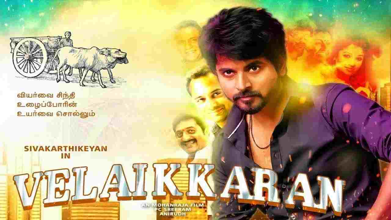 Velaikkaran Full Movie Download