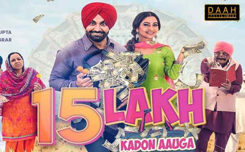 15 Lakh Kadon Aauga Full Movie Download