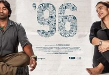 96 Full Movie Download