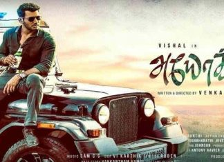 Ayogya Movie Review