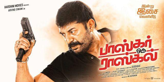 Bhaskar Oru Rascal Full Movie Download