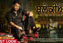 Blackia Full Movie Download