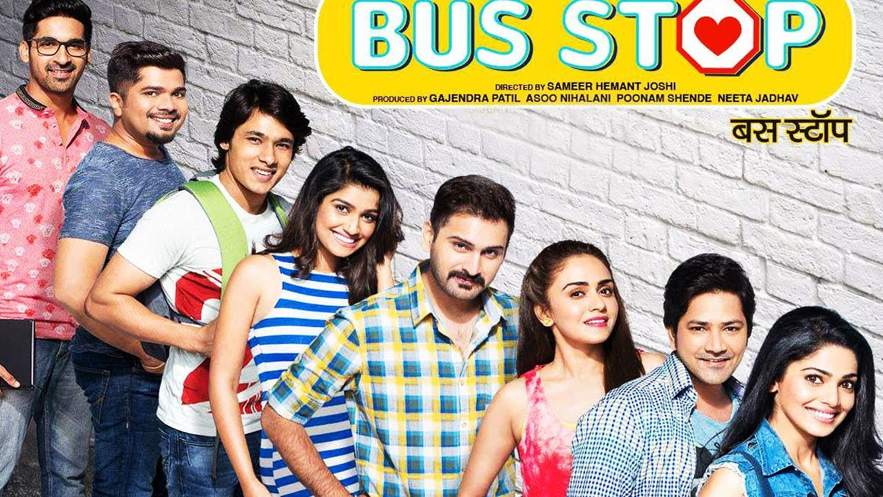 Bus-Stop Full Movie Downlaod