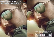 First Time Ayushman Khurrana Playing A Cop Role In His Upcoming Movie Article 15