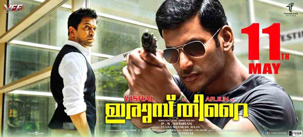 Irumbu Thirai Full Movie Download
