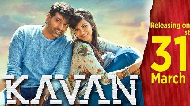 Kavan Full Movie Download