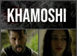 Khamoshi Full Movie Download