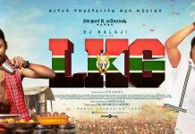 Latest News and Updates of LKG Tamil Movie 2019