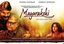 Mayurakshi Full Movie Download
