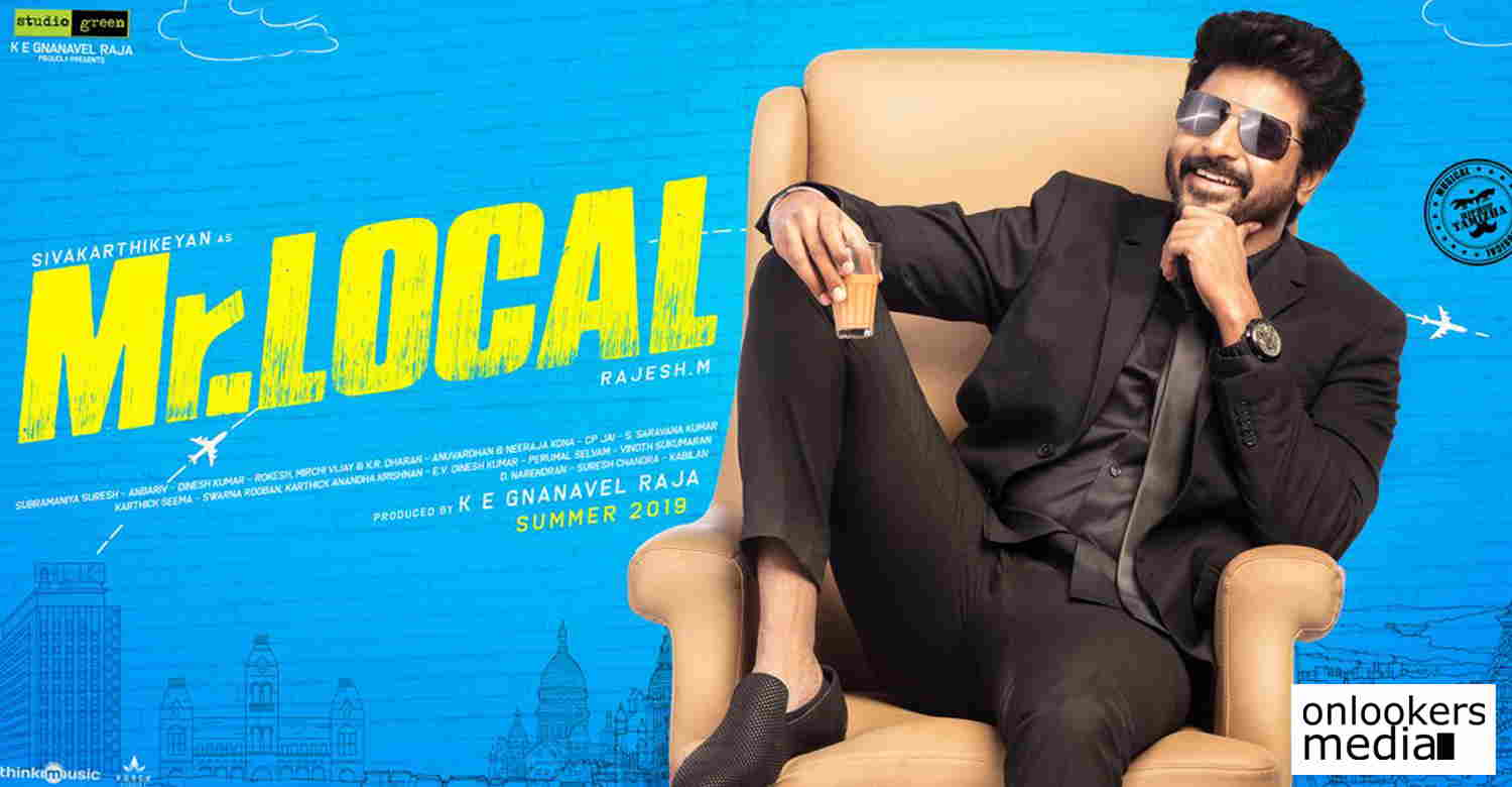 Mr. Local Full Movie Download