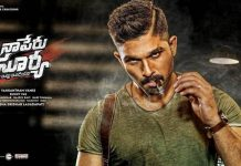 Naa Peru Surya Full Movie Download
