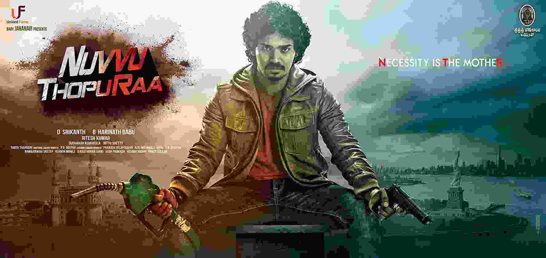 Nuvvu Thopu Raa Full Movie Download