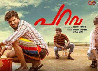 Parava Full Movie Download