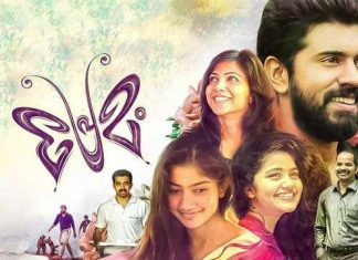 Premam Full Movie Download