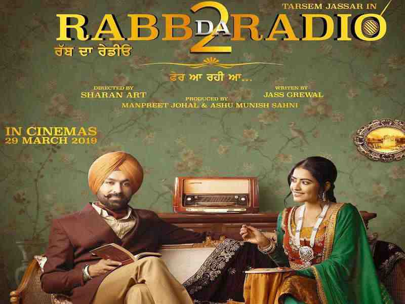 Rabb Da Radio 2 Full Movie Download