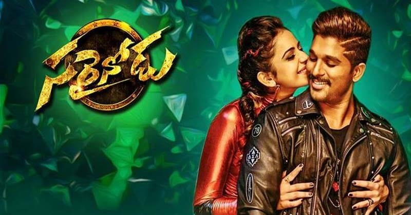 Sarrainodu Full Movie Download