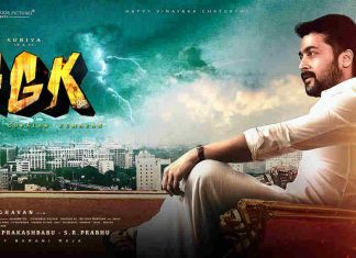 Suriya's 'NGK' Has Another Feather To Its Cap
