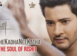 Idhe Kadha Nee Katha Video Song
