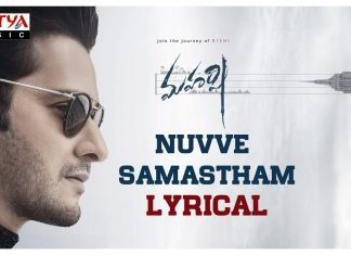 Nuvve Samastham Songs
