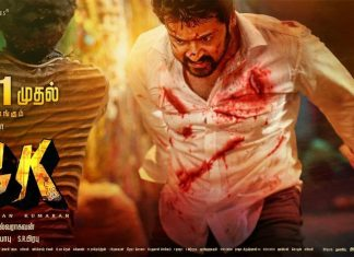 """Actor Suriya Says """"NGK"""", Is The Turning Point Movie Of My Film Career"""""""