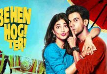 Behen Hogi Full Movie Download