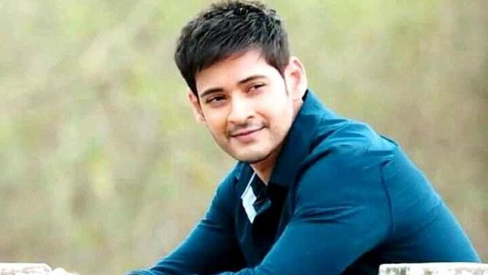 Mahesh Babu - Film, Family, Age, Height, Weight, and Income