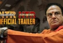 NTR Kathanayakudu Full Movie Download