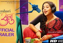 Tumhari Sulu Full Movie Download