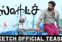 Sketch Full Movie Download