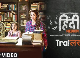 Hindi Medium Full Movie Download