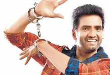 A1 Accused No 1 Full Movie Download Moviescounter