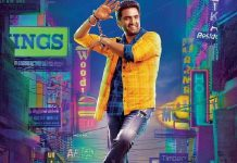 A1 Accused No 1 Full Movie Download Utorrent